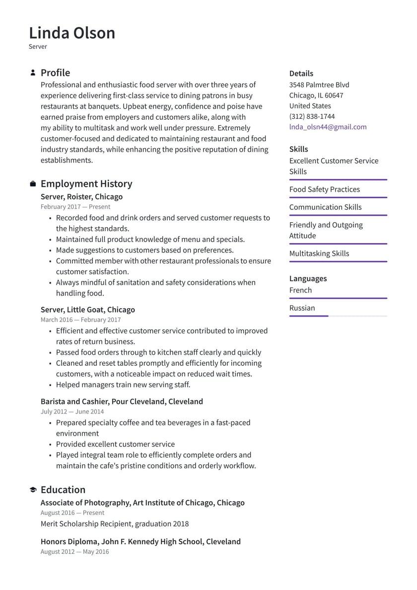 list of server duties for resume